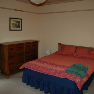 Lough Bishop House : Farmhouse Bed and Breakfast Accommodation County Westmeath Ireland